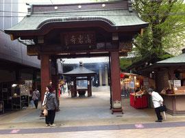 高岩寺の山門