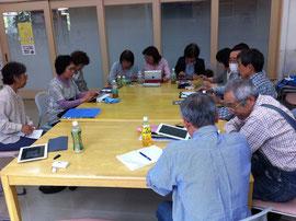 三鷹市市民協働センター第2ミーティングルームでの「iPad講師勉強会」