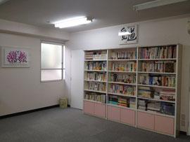 教室には、松井さんの人生に影響を与えた本が並んでいます