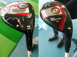 BIG BERTHA ALPHA815 (左)FW(右)UT