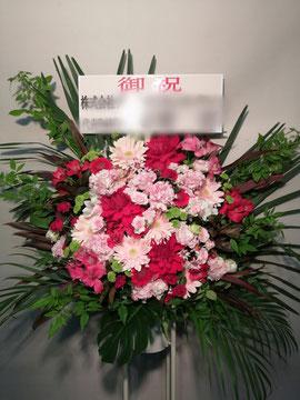 学芸大学駅 ガード下 開店御祝い スタンド花