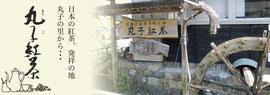 静岡市駿河区にある名店。