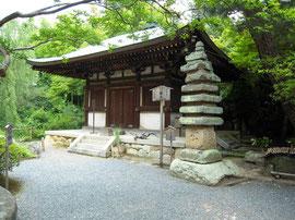 白沙村荘の持仏堂  中にお地蔵さまがいらっしゃいます。