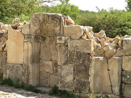 Остатки городской мечети Чуфут-Кале