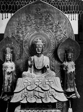 Hōryūji Shakasanzon 法隆寺 釈迦三尊