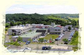 エコー療育園