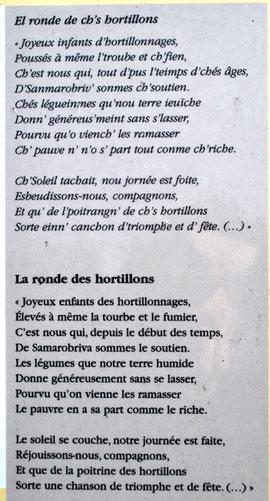 """Extrait des """"Hortillonnages""""sur le chemin du halage à Amiens"""