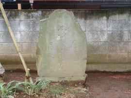 妙典寺 松尾芭蕉の句碑
