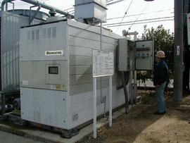 吸収式冷温水機総合メンテナンス