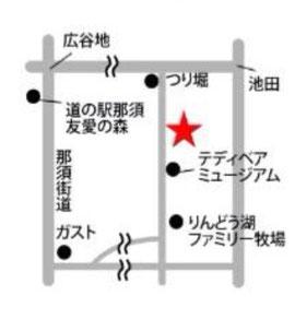 赤星の所が、那須倶楽部 その中に「アトリエミズ」と「マインドブロックバスター・アッキーナ」との異色ユニット店 【あーすん】がある!