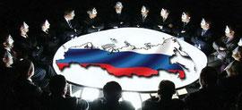 Западная угроза российской цивилизации