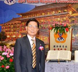 台湾区理事 Tony Liao ワイズ