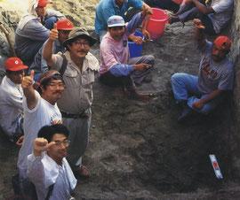 1997年:インドネシア共和国サンギラン遺跡発掘調査