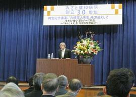 宮崎医院長の主催者挨拶