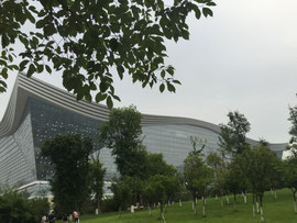 Shopping-Mall Global Center in Chengdu