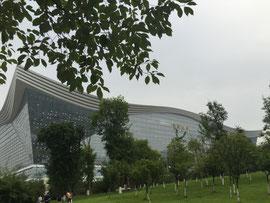 Shopping-Mall Global Center in Chengdu