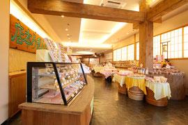 Chinriu Honten Odawara Shop