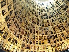 Die Halle der Namen in Israel