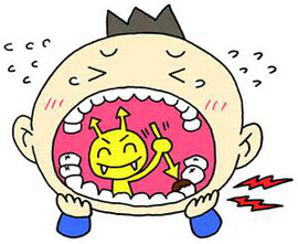 八戸市 くぼた歯科 乳歯 虫歯 子供 おすすめ