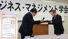 平野隆之 インドビジネスセミナー