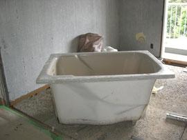 既存の浴槽