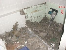 浴室解体①