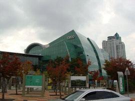 昌原市コンベンションセンター
