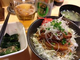 ↑  名物、黒豚黒酢丼!