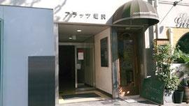 フラッツ増沢ビルの入り口