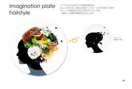 Imagination plate hairstyle