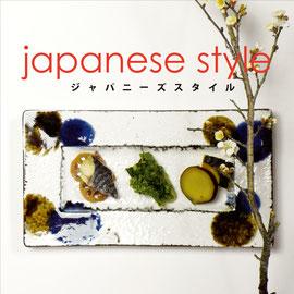 japanese style ジャパニーズスタイル