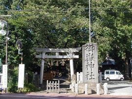 御嶽神社の社号標