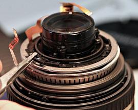 Мотор привода автофокуса