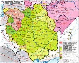 Рост Великого княжества до 1462 года (Из Википедии)