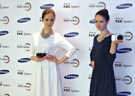 Samsung Moscow