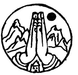 Logo der Govinda Stiftung
