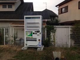 2013年11月2日(土)自動販売機(調整中)