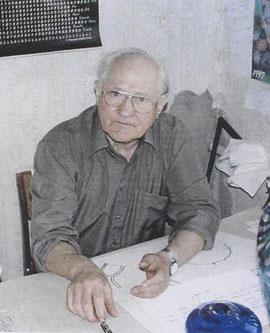 Корнеев Владимир Васильевич