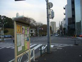 代々木公園交番交差点。この交差点を渡ってください。