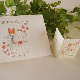 招待状表紙、メッセージカード