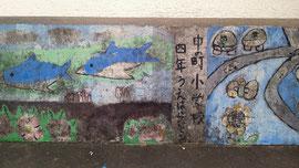泡瀬東海岸 堤防のアート