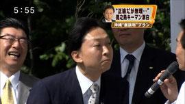 ハトのまねをする鳩山前首相