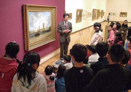 府中市立小学校美術鑑賞教室~対話を通して子どもの鑑賞する力を育てる