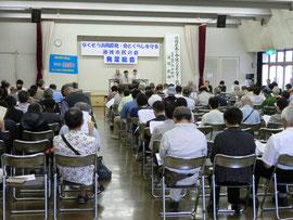 文化センターに約220人が集まりました