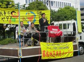 藤枝市共産党から挨拶しました
