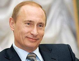 Нумерология. Код Путина.