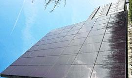 Innovatives Solarpanel, aber etwas in Vergessenheit geraten: Das Dienstleistungszentrum soll wieder eine aktivere Rolle spielen.