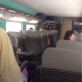電車の中はこんなかんじー