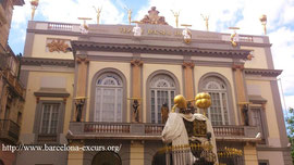 Театр-музей  Сальвадора Дали в Фигерасе