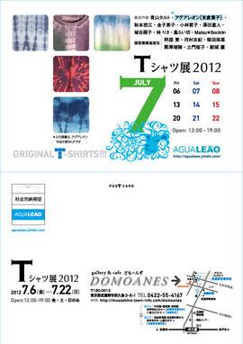 「Tシャツ展2012」Agualeao Original DM